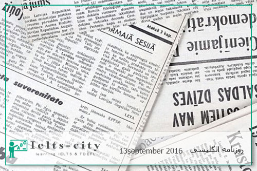 روزنامه انگلیسی 13september 2016