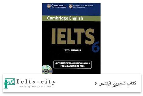 کتاب کمبریج آیلتس 6